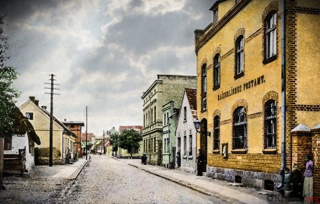 Krobia ulica Kobylińska urząd pocztowy